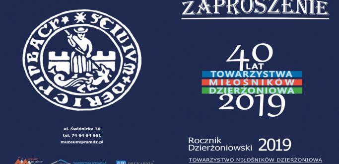 W piątek, 25 września (godz. 17.00), zapraszamy do Muzeum Miejskiego Dzierżoniowa na promocję Rocznika Dzierżoniowskiego.   W tym wydaniu będziemy mogli m.in. poznać historię rozwoju i uprzemysłowieniu XIX-wiecznego Dzierżoniowa, relacje między Dzierżoniowem a niemieckim Warendorf oraz przygotowanie i przebieg  30. rocznicy historycznych wyborów do sejmu i senatu.   Co jeszcze zwiera najnowsze wydanie? Odpowiedź na to pytanie poznamy podczas promocji wydawnictwa, która rozpocznie się o godzinie 17.00. W tra